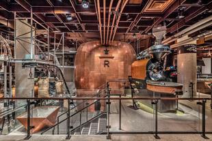 Starbucks Reserve Roastery Debuts in New York City.